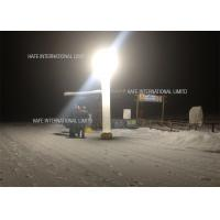 Buy cheap 5.5 M Emergency Portable Balloon Light Tower 36000 LM For Construction Site Lighting from wholesalers