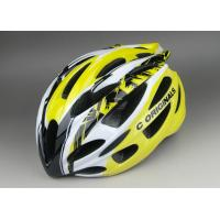 Quality Shiny Yellow Black PC Inmould Bicycle Helmet , Different Adjustment System for Choice for sale