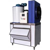 Buy cheap 1500kg/24h Automatic Ice Maker Machine For KTV / Cafeterias R404a Refrigerant product
