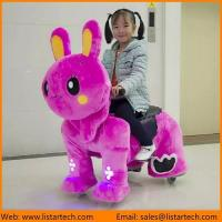 Buy cheap Walking Animals Rides Toy, Coin Operated Rides, Amusment Rides for Sale in Shopping Mall from wholesalers