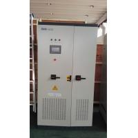 Buy cheap Easy Operation Wind Off Grid Inverter from wholesalers