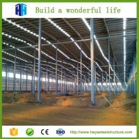 Buy cheap 2017 prefab cow shed farm poultry house prefabricated steel structure building from wholesalers