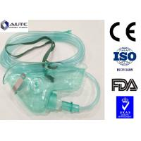 Buy cheap Portable Nebulizer Disposable Medical Mask PVC Non Toxic Transparent Flexible product