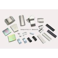Buy cheap Arc NdFeB Magnets from wholesalers