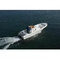 Buy cheap All-Long Fishing Boat ---630 from wholesalers