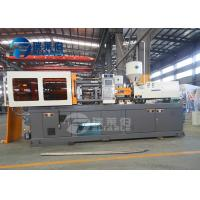 Buy cheap 1300 KN Plastic Injection Molding Machine , Plastic Bowl Making Machine from wholesalers