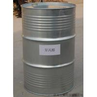 Quality isopropylene glycol for sale