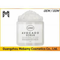 Buy cheap Vitamin C Avocado Brightening Gentle Body Scrub Sterolin Contain Revitalizing Skin from wholesalers