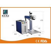 Buy cheap Hardware Metal Laser Engraving Machine 220V 50Hz 10A For Copper / Aluminum / Silver from wholesalers