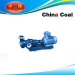 Buy cheap KCB Oil Transfer Gear Pump/Gear Pump/Lubrication Oil Gear Pump from wholesalers