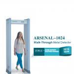 Buy cheap Razor blade Walk Through Metal Detector Security Gate high sensitivity from wholesalers