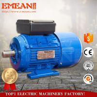 Buy cheap Hot sale 20HP/15KW three phae electric motor with CE certificate from wholesalers
