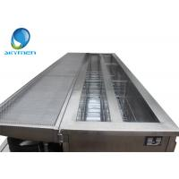 Buy cheap OEM Skymen Ultrasonic Blind Cleaning Machine Environment Friendly from wholesalers