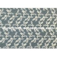 Buy cheap 50 Inch Crocheted Curtain Nylon Net Lace Fabric  Guipure 15 Yds Per Roll from wholesalers