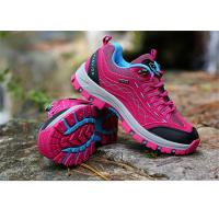 Buy cheap Good Workout Tennis Shoes , Mens Breathable Walking Shoes For Sweaty Feet from wholesalers