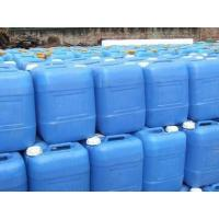 Buy cheap Phosphoric acid  85% from wholesalers
