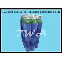 Buy cheap 50L Industrial Oxygen Welding Cylinder , Fresh Keeping N2 Gas Cylinder TWA 63kg from wholesalers