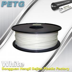 Buy cheap Temperature Resistance PETG Filament 1.75 / 3.0mm white Filament product
