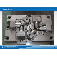 Buy cheap Houseware water supply pvc pipe fitting mould from wholesalers