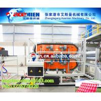 Buy cheap Plast PVC two/double layer or three layer glazed tile extrusion forming machine equipment product