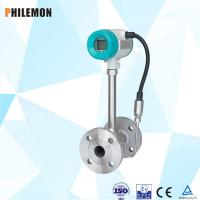 Buy cheap compressed air flowmeter;  temparature and pressure compensated vortex flowmeter from wholesalers