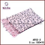 Buy cheap Popular Fancy Shawl Designs (AP22-2) from wholesalers