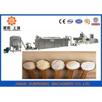 Buy cheap High capacity oil and chemical industrial modified starch machine from wholesalers