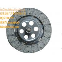 Buy cheap Main clutch plate 11