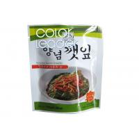Buy cheap Heat Seal Moisture Proof Retort Pouch Packaging With High Tensile Strength product