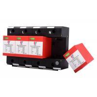 IEC standard wholesale 4 pole modules 380v 80ka power surge protectors OEM
