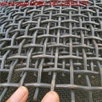Buy cheap woven wire screen cloth / crimped sieve mesh for Mining/Steel crimped wire mesh for vibrating, sieving, mining from wholesalers
