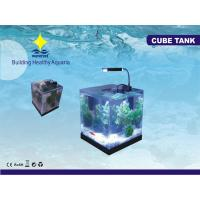 Buy cheap 14L 1.5W DC 12V Bottom LED Lamp Nano Marine Compact Fish Tank Aquariums For Night Stands from wholesalers
