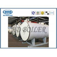 Buy cheap Horizontal Oil Fired Industrial Steam Generators , Atmospheric Pressure Hot Water Boiler from wholesalers