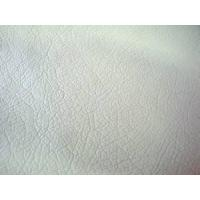 Buy cheap 583 sofa leather from wholesalers