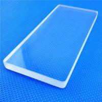 Buy cheap 1-60mm High Purity Clear Fused Silica Plate Heat Resistance  Transparent Arc Silica Quartz Plate from wholesalers