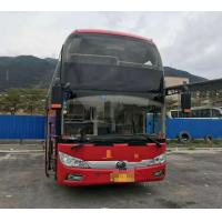 Buy cheap 54 Seats 274KW Used YUTONG Buses Weichai Engine Great Performance For Traveling from wholesalers