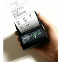 Buy cheap Android IOS 58mm Mobile Pocket Mini Small Portable Bluetooth Thermal Receipt Printer Label Sticker Printer from wholesalers