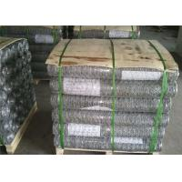 Buy cheap 0.9mm X 25mm Hot Dipped Galvanised  Wire Mesh Fence , Wire Garden Fence Roll from wholesalers