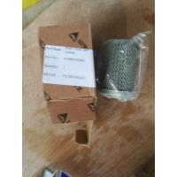 Buy cheap Genuine SDLG parts,LG936L Wheel Loader Spare Parts 4120001954001 FILTER INSERT from wholesalers