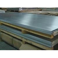 Buy cheap EN/ASTM/API/GB/AS/JIS/CCS/DNV-GL/LR Steel Plate Inspection-Vendor Inspection/Source Inspection from wholesalers