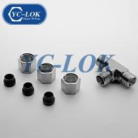 Buy cheap hih quality swagelok stainless steel BSPT male o-ring tee tube fittings from wholesalers