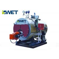 Buy cheap 4t/h Gas Oil Boiler for Chemical industry and Textile industry from wholesalers