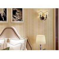 Buy cheap Classical Non Woven Wallpaper / Beige Damask Wallpaper For Home Decoration , Moisture Proof from wholesalers
