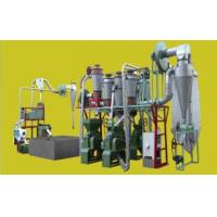 Buy cheap wheat flour machinery,  wheat flour machine,  wheat flour plant from wholesalers