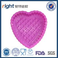 Buy cheap silicone baking pan fashion microwave cake pan from wholesalers