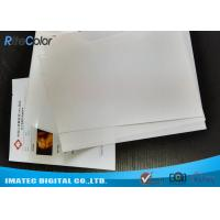 Buy cheap Matte A4 B5 Digital X Ray Film White Polyester Based For Medical Imaging from wholesalers