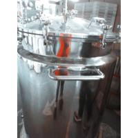 Buy cheap 100L Gelatin / Liquid Stainless Steel Storage Tanks / Pressure Air Supply The Gelatin from wholesalers