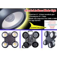 Buy cheap DMX Outdoor 4*150w led blinder light / outdoor up lighting/ waterproof  lights from wholesalers