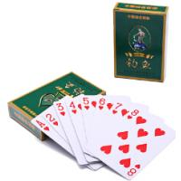 Buy cheap design your own playing cards from wholesalers