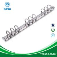 Buy cheap Capacity 1 inches metal 9 ring binder mechanism in stock from wholesalers